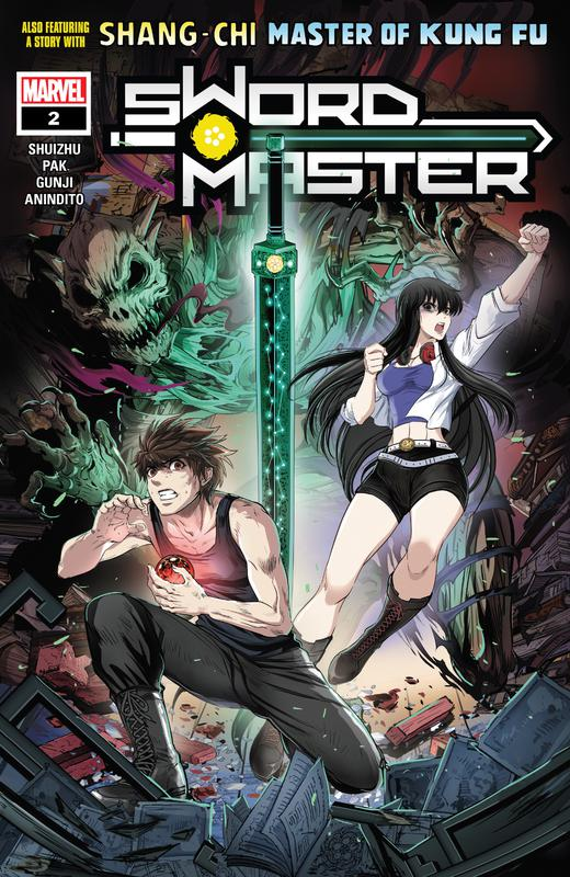 Sword Master #1-10 (2019-2020)