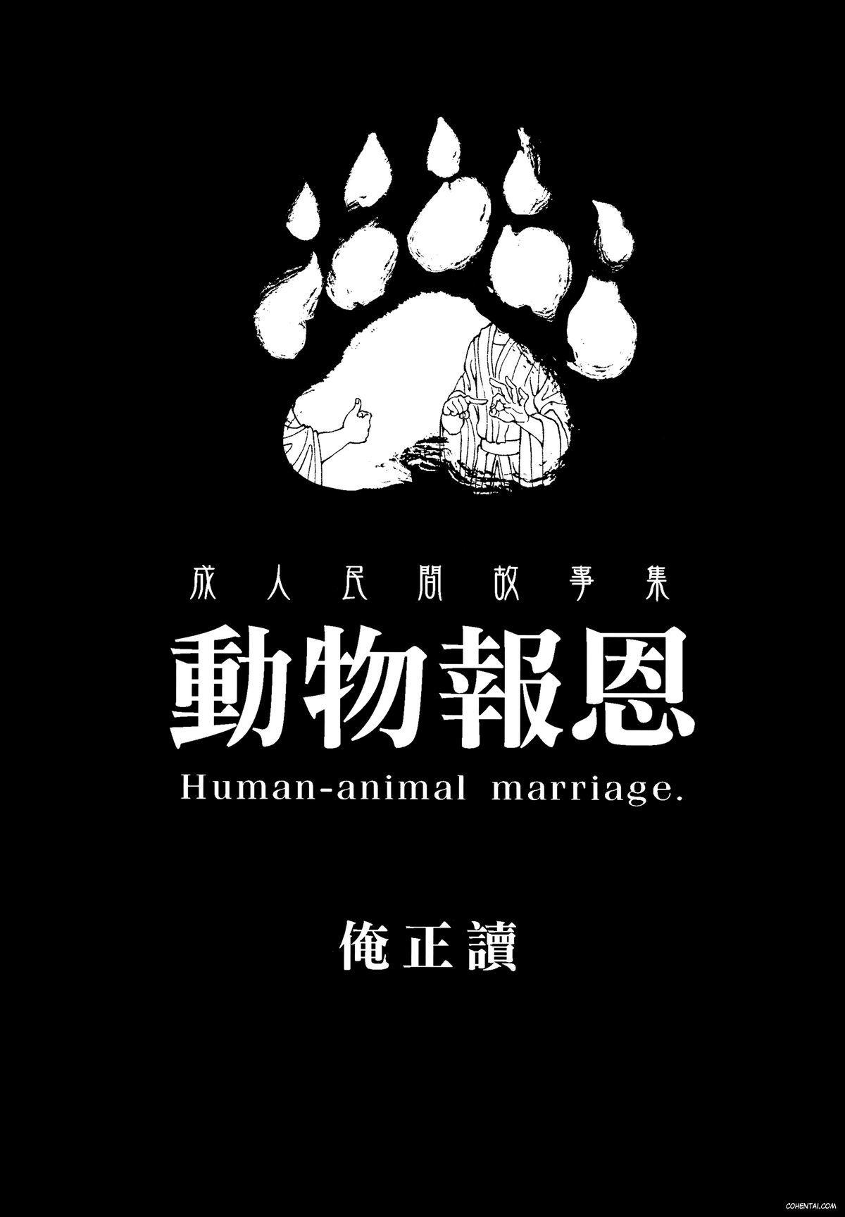 Human-animal marriage