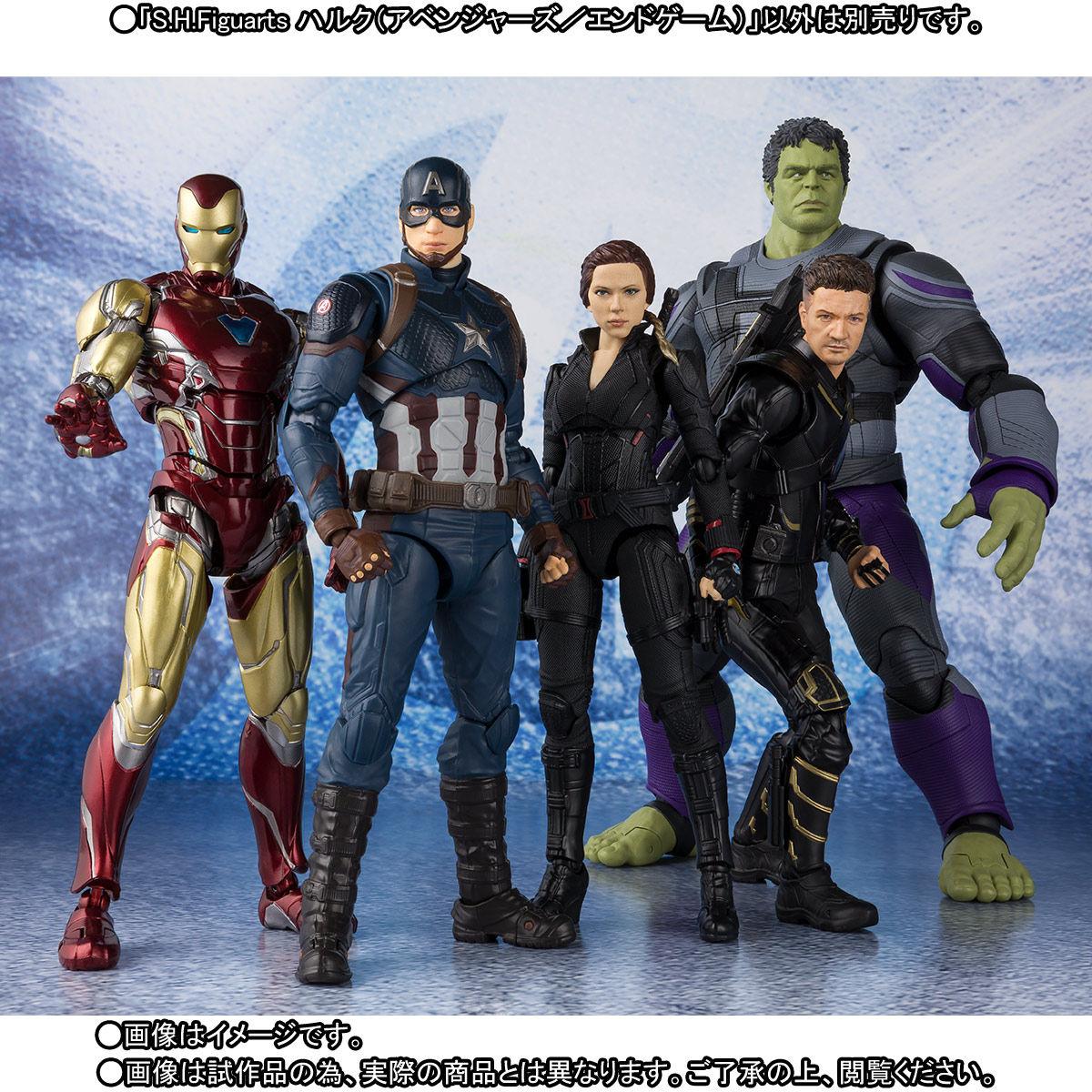 [Comentários] Marvel S.H.Figuarts - Página 5 0gKf9SRV_o