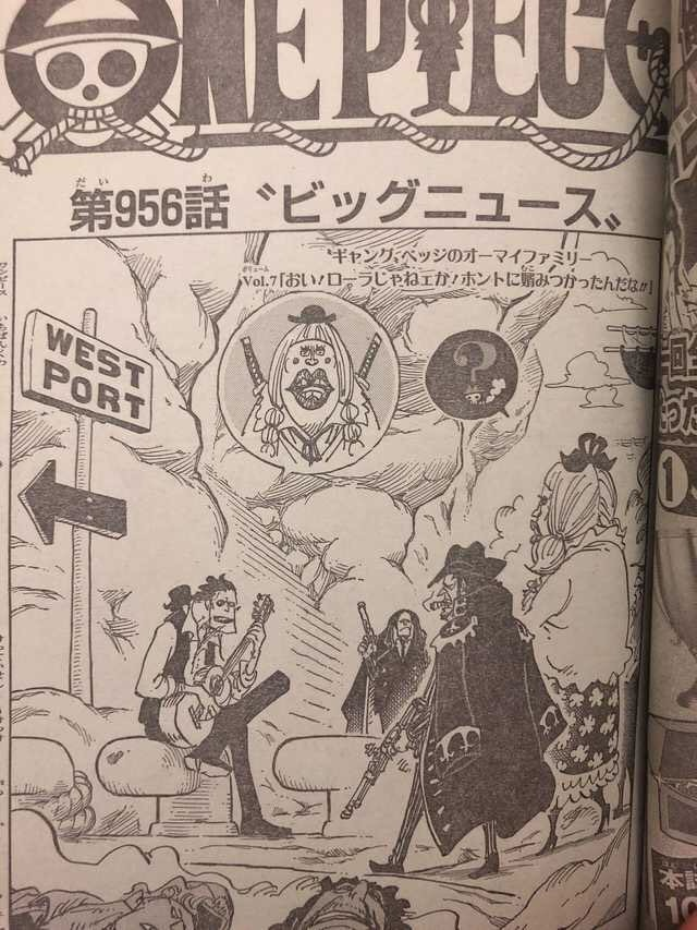 One Piece Spoilers 956 MsfTvSEp_o