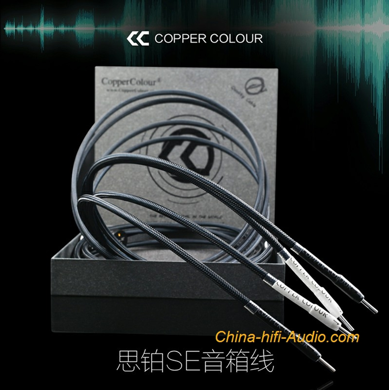 China-hifi-Audio Introduces World-Class Audiophile Cables To Improve Users Listening Pleasure Better by Producing Crisp and Clear Audio Sounds