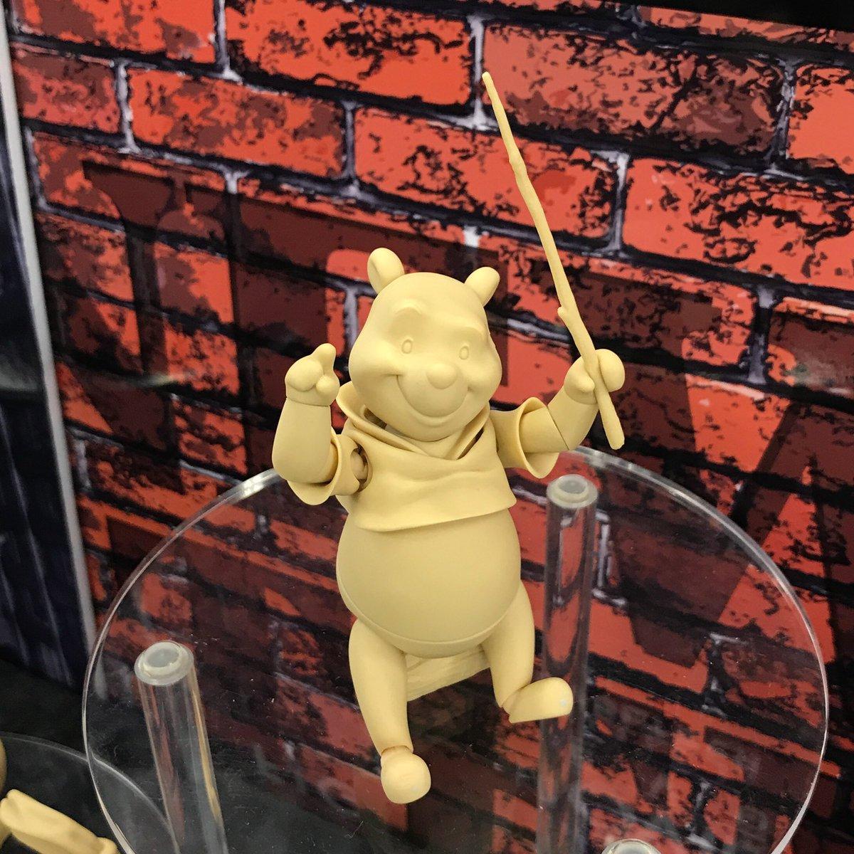 Winnie L'Ourson - Movie Revo - Figure Complex (Revoltech / Disney) VMEdEqEm_o