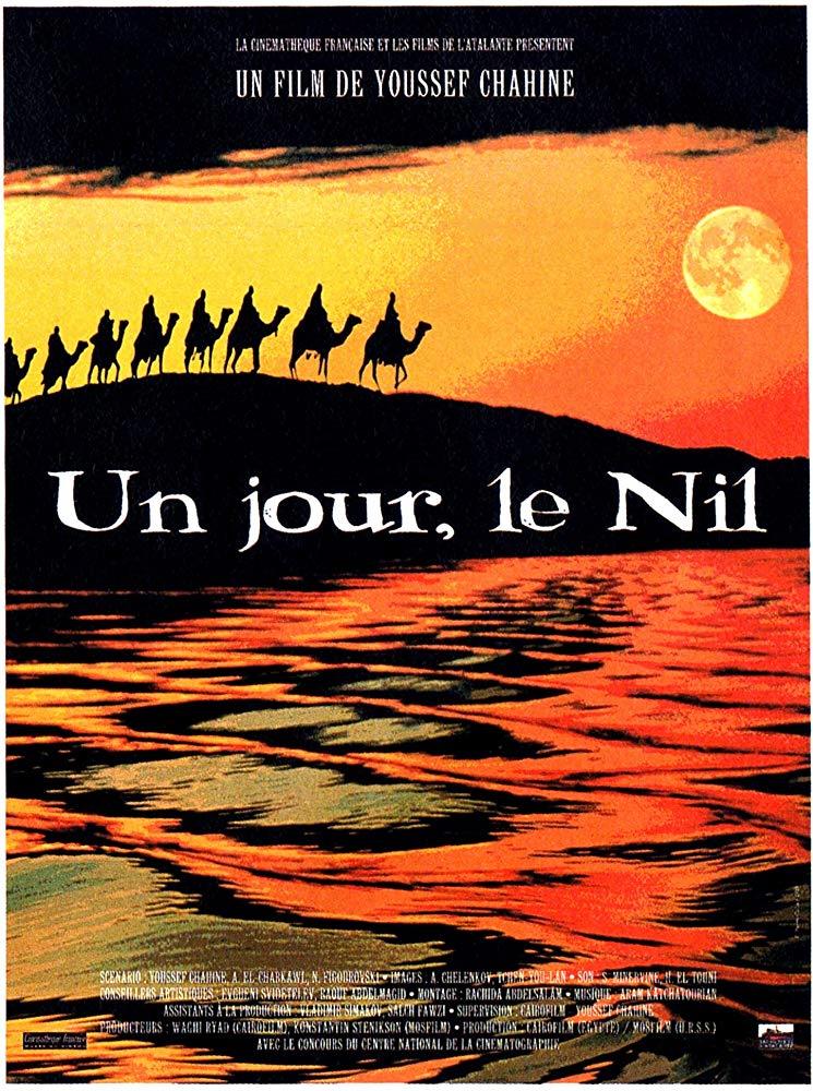 الناس والنيل - النسخة الثانية