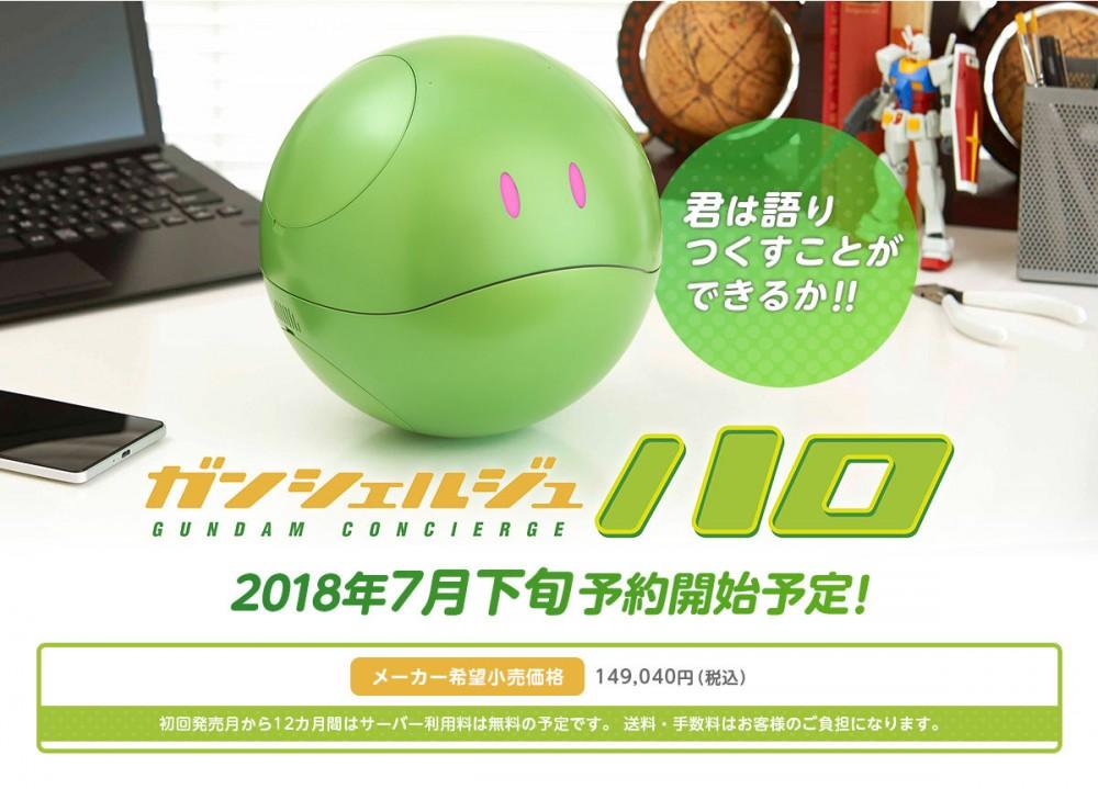 Gundam - Concierge Haro Object () 48O2xjET_o