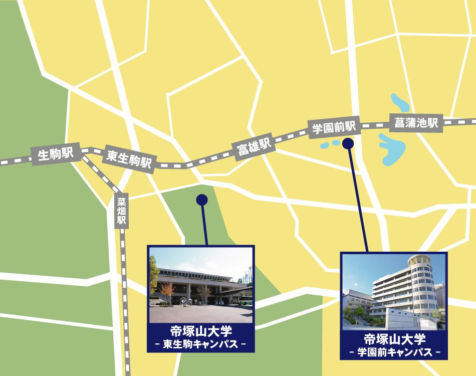 帝塚山大学生向け一人暮らし賃貸検索地図
