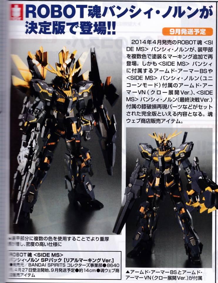 Gundam - Metal Robot Side MS (Bandai) - Page 3 Z6sLFpg7_o