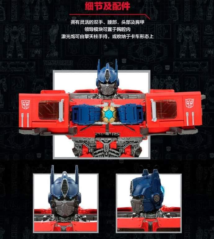 [Masterpiece Film] MPM-12 Optimus Prime (Bumblebee Le Film) Vmb8SCCe_o