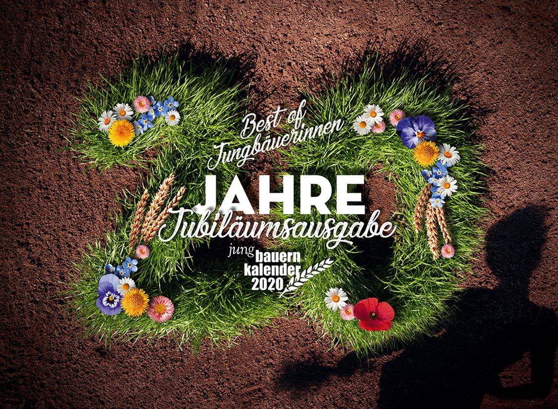 Баварские девушки в календаре JungBauernKalender / обложка
