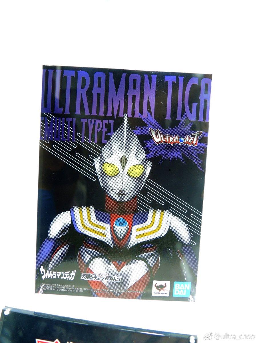 Ultraman Tiga (Multi Type) () JUPy9LN7_o