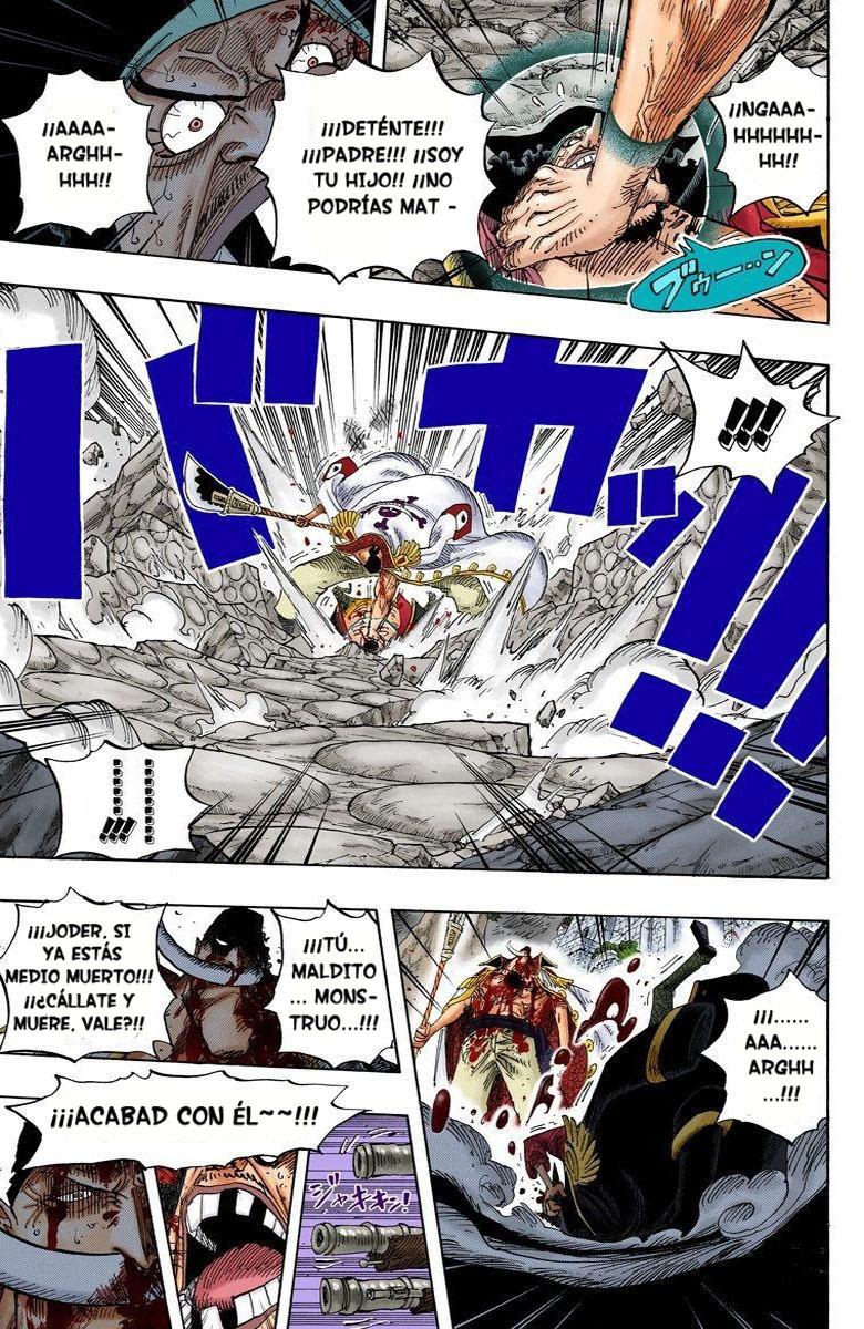 One Piece Manga 575-576 [Full Color] Mff1QBH1_o