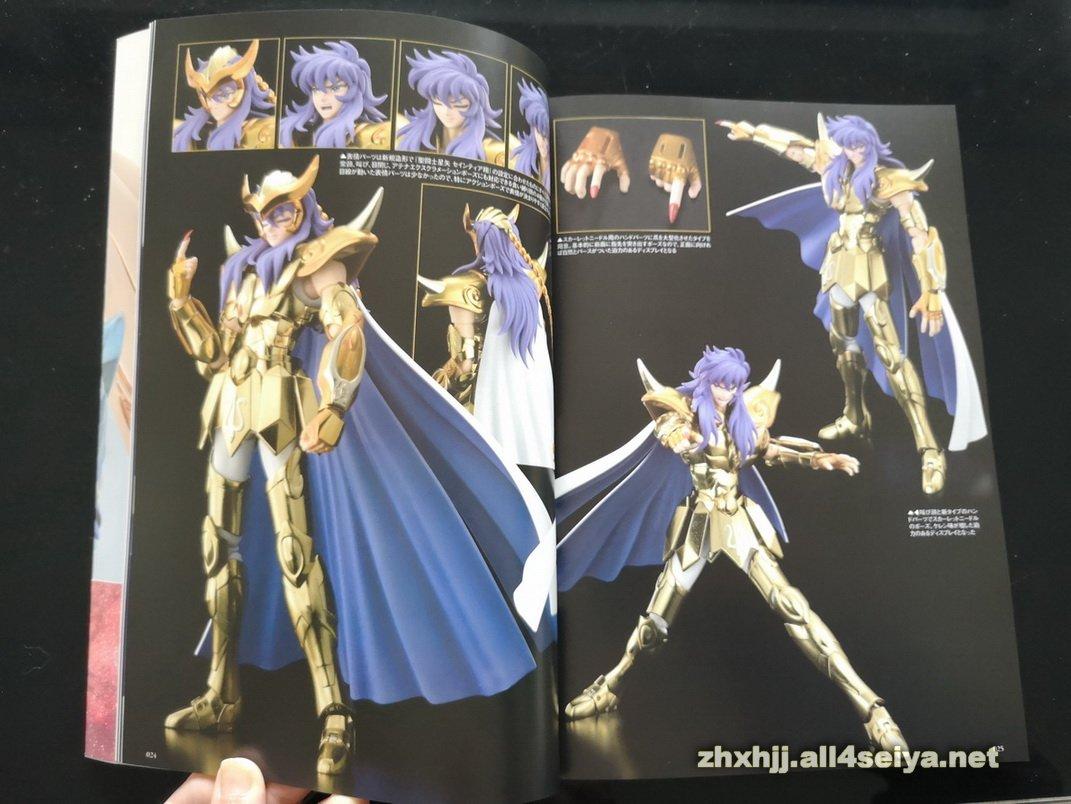 Hobby Japan: Mythology -Thousand War Edition- Integral 8BPMMysj_o