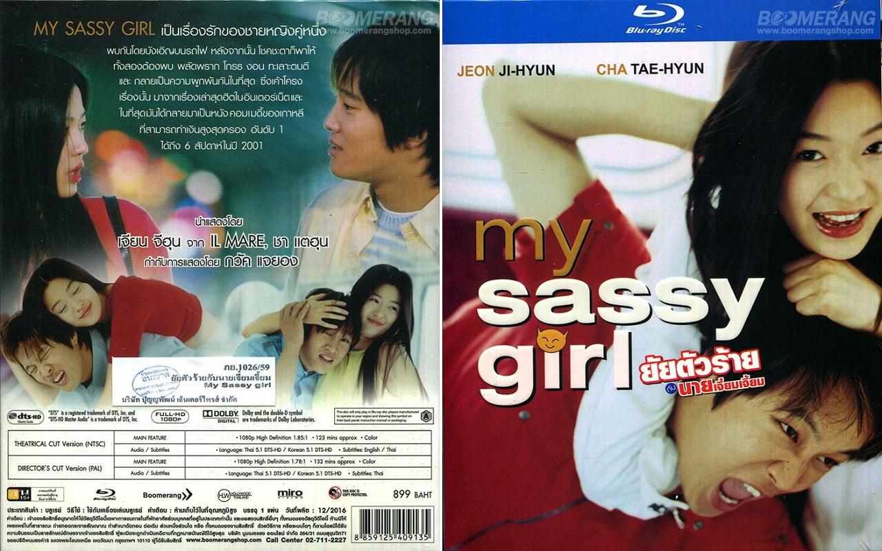 My sassy girl 2001 eng sub