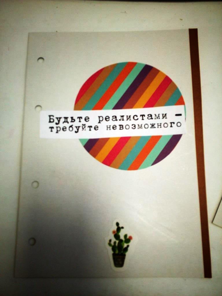 BprzLRsI_o.jpg