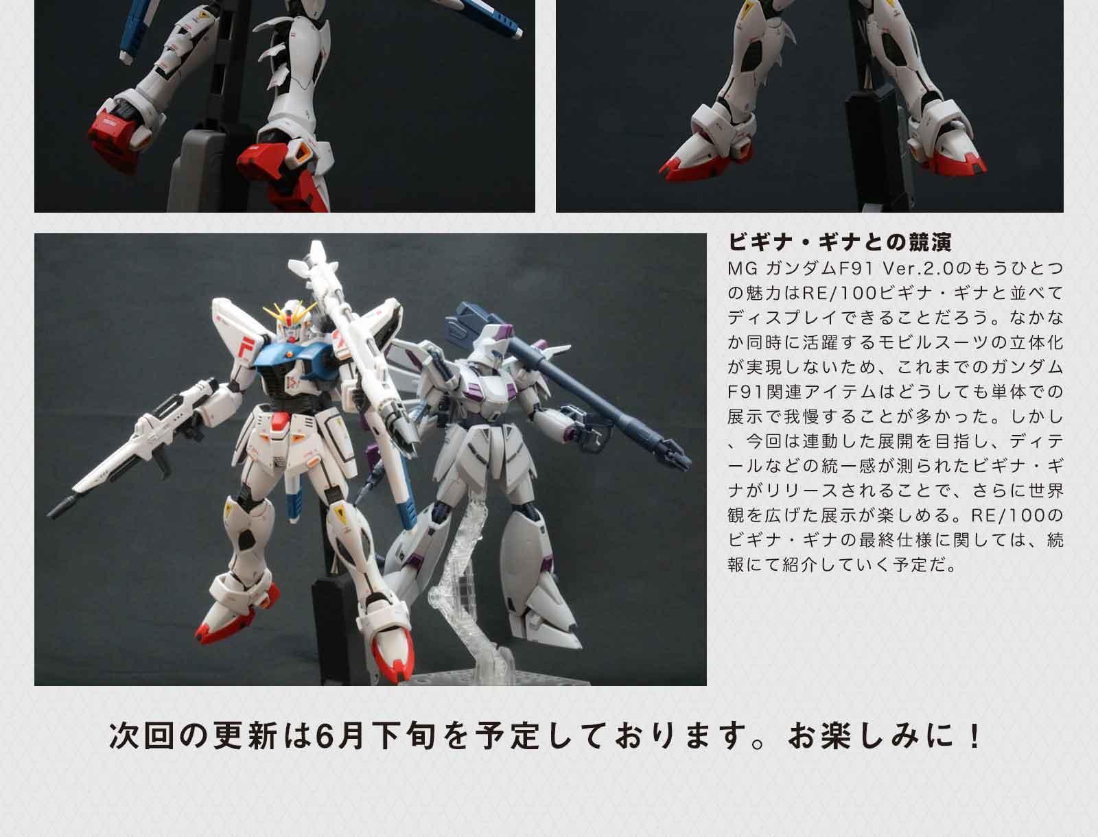 Gundam - Page 81 O6eQkie8_o