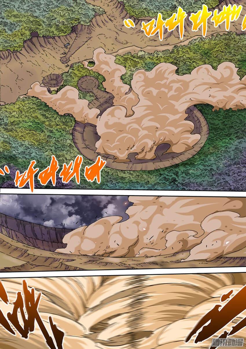 Quyền Bá Thiên Hạ Chapter 52