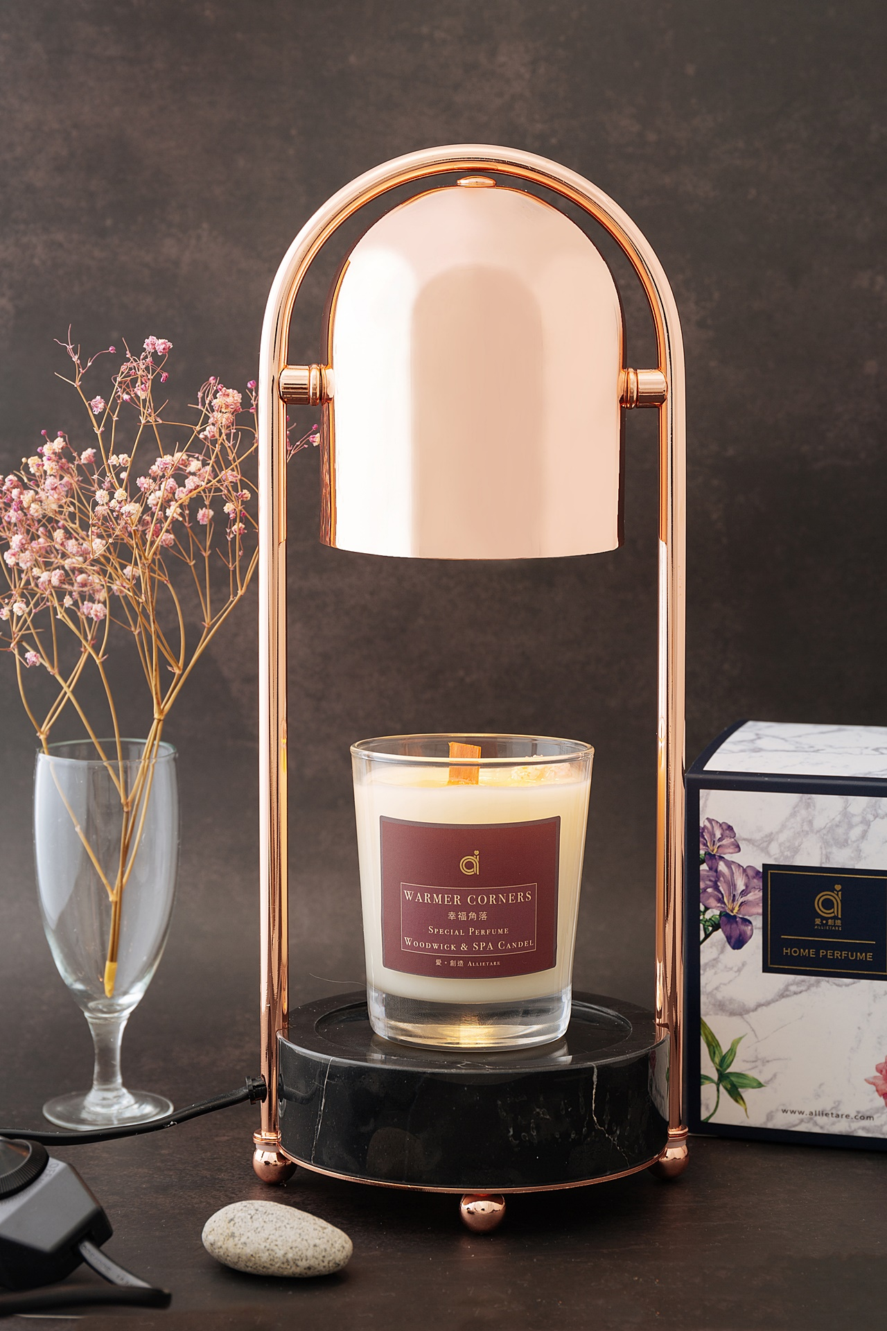 Multifunctional And Space Saving Wax Lamp Warm Lamp Candle Lamp Scented Candle Warmer Can Be Used As Reading Lamp Shop Allietare The Fragrance From Taiwan Fragrances Pinkoi
