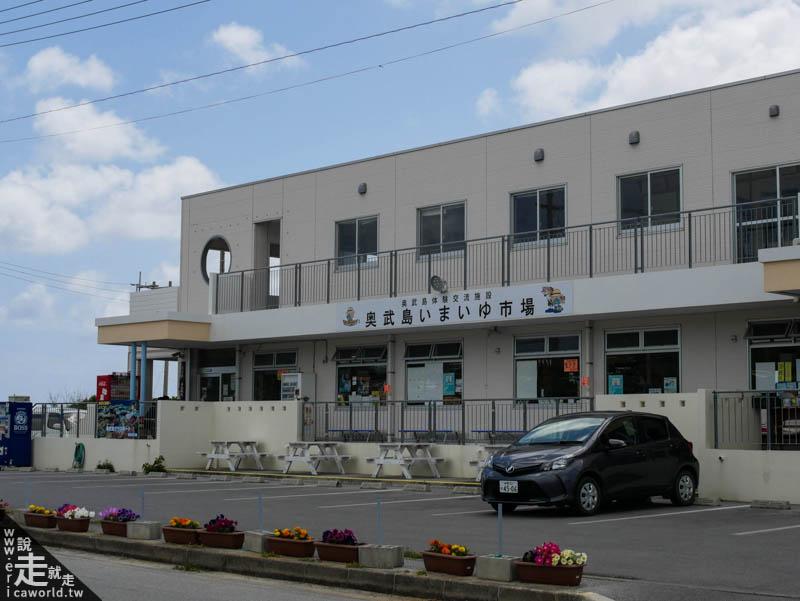 奧武島漁市