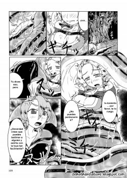 Pyua Nomi! Matsuri Chapter 1 Pyua Nomi! Matsuri