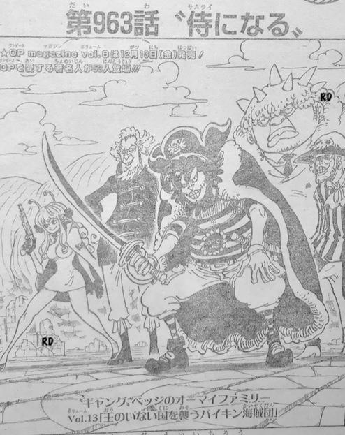 One Piece Spoilers 963 SPfmpQhR_o