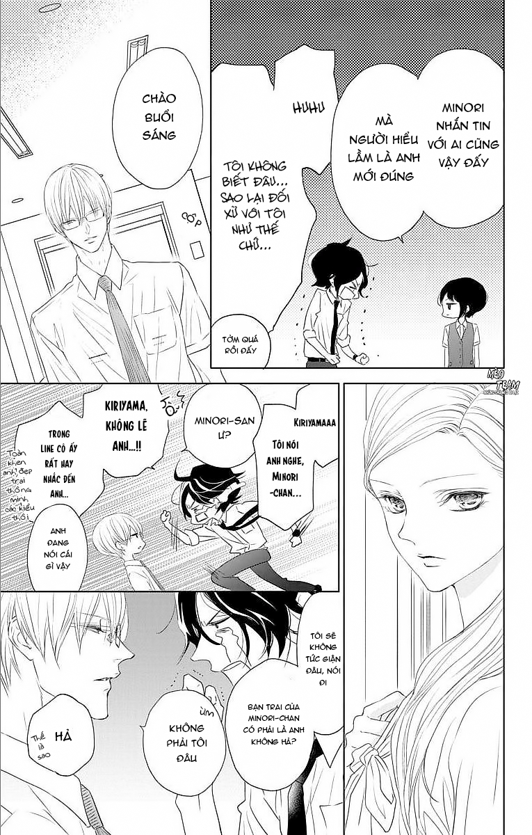 Game – Suit No Sukima chap 20 - Trang 16