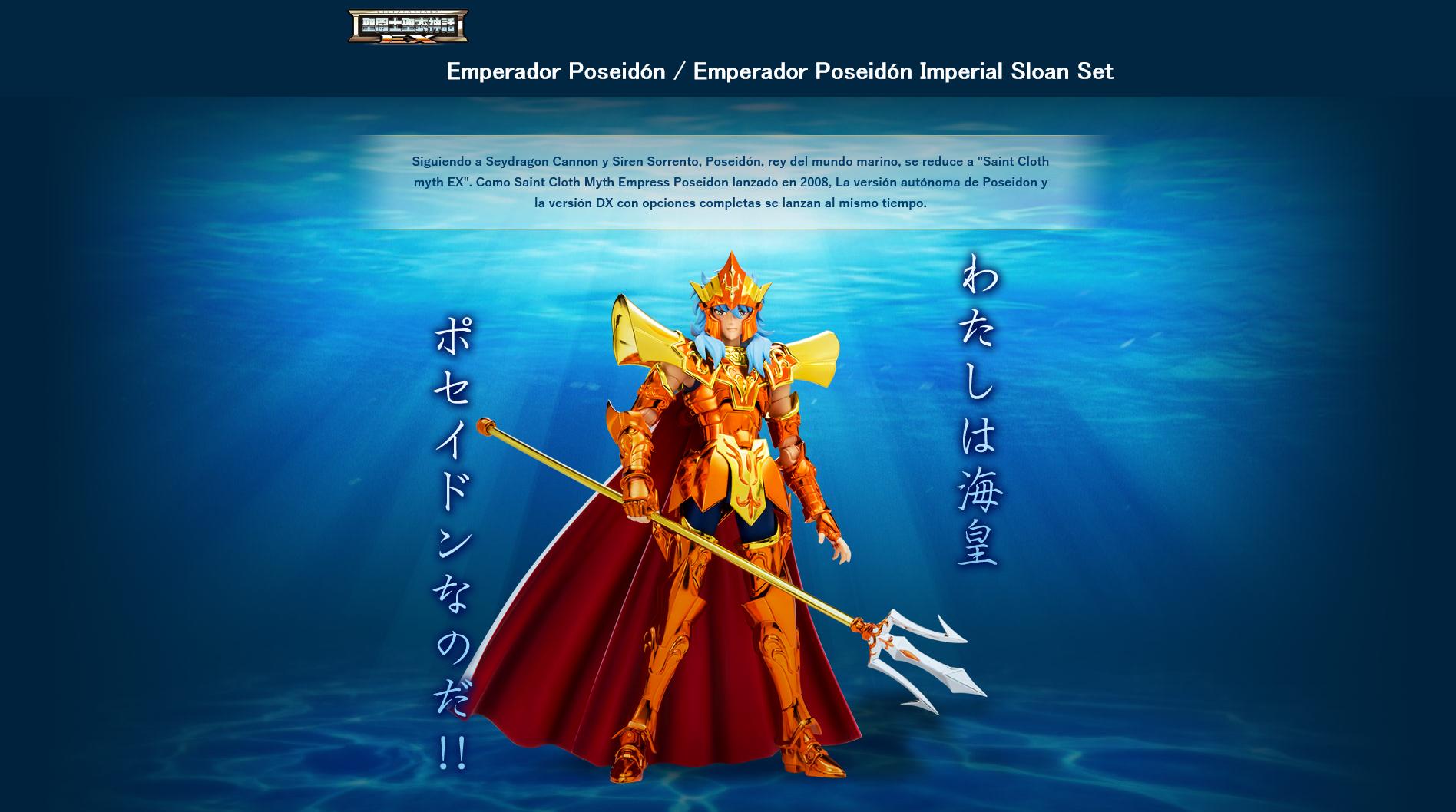 [Comentários] Saint Cloth Myth EX - Poseidon EX & Poseidon EX Imperial Throne Set - Página 2 VX64GvHc_o