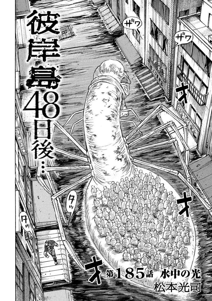 Higanjima SS3 Chap 185 . Next Chap Chap 186