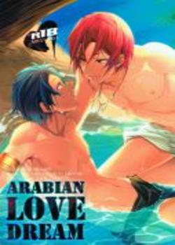 Arabian Love Dream Chapter-1