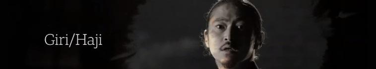 Giri Haji S01E04