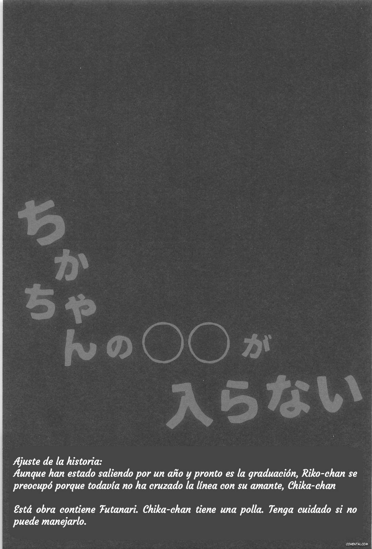 Chika-chan no ○○ ga Hairanai (Love Live! Sunshine!!)
