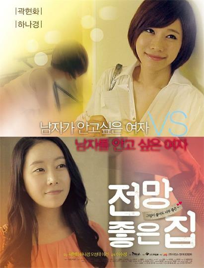 韩国三级2017最新电影排行榜欧洲塞万提斯大学.