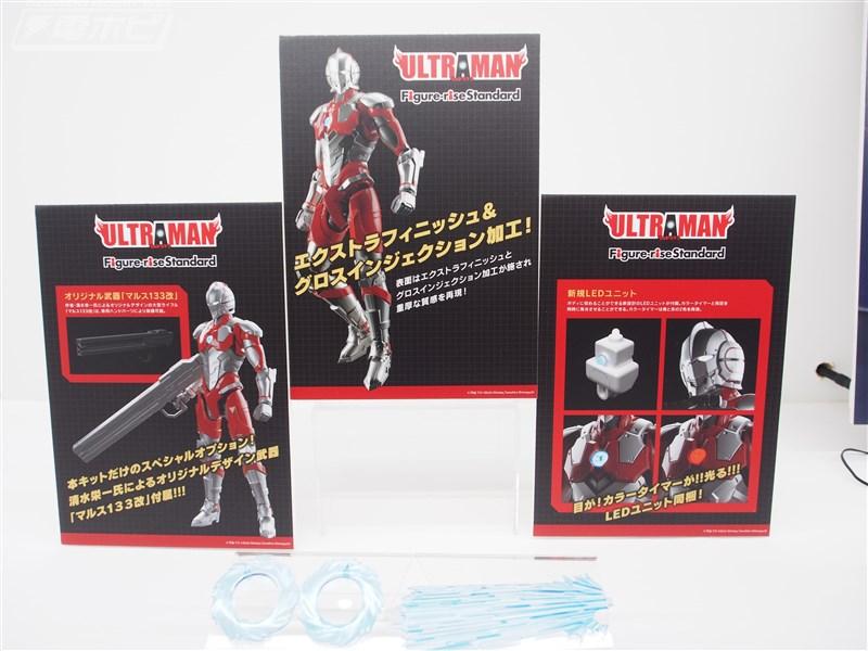 Ultraman - Figure-Rise Standard (Bandai) 3uxCfS6T_o