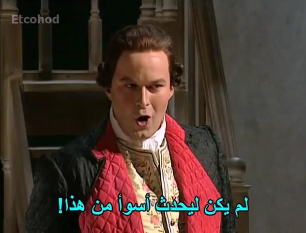 الترجمة العربية الوحيدة لأوبرا (زواج فيجارو ) لموتسارت تحميل تورنت فيلم 5 arabp2p.com