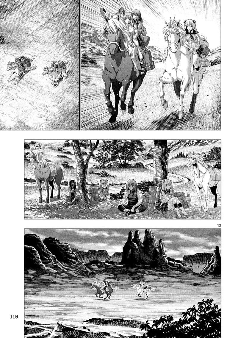 อ่านการ์ตูน Parallel Paradise ตอนที่ 101 หน้าที่ 13