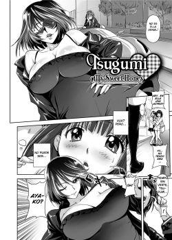Tsugumi mi dulce carino