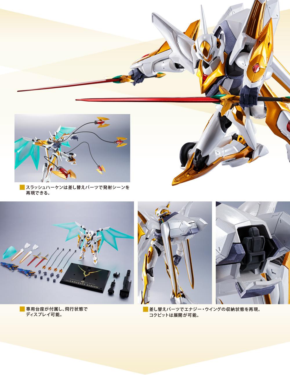 "Gundam : Code Geass - Metal Robot Side KMF ""The Robot Spirits"" (Bandai) - Page 2 J9RXL3Ev_o"