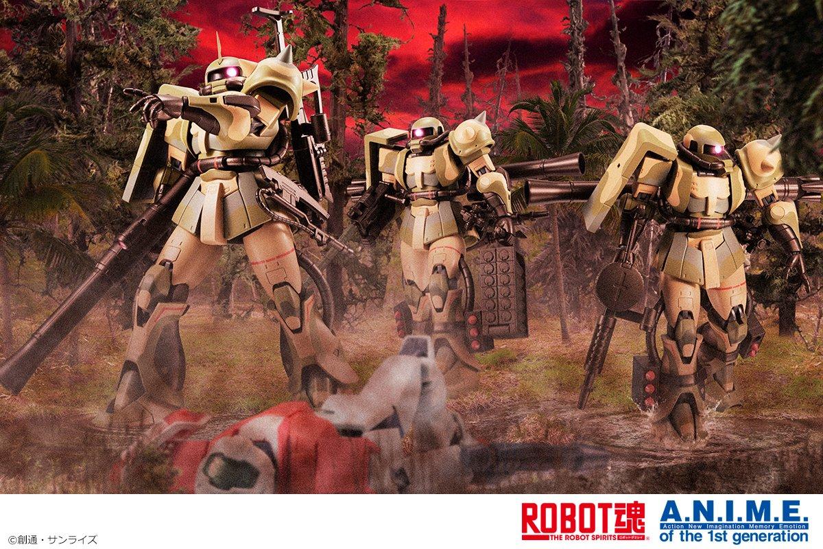 Gundam - Metal Robot Side MS (Bandai) - Page 5 28yAXnkB_o