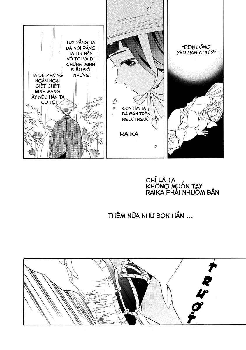 Nengara Nenbyaku Ansatsu Renka Chap 3 . Next Chap Chap 4