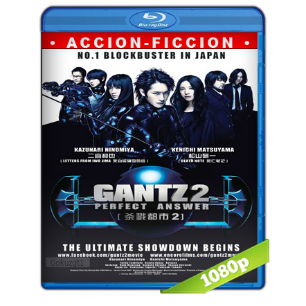 descargar Gantz Perfect Answer 1080p Cas-Jap 5.1 (2011) gratis