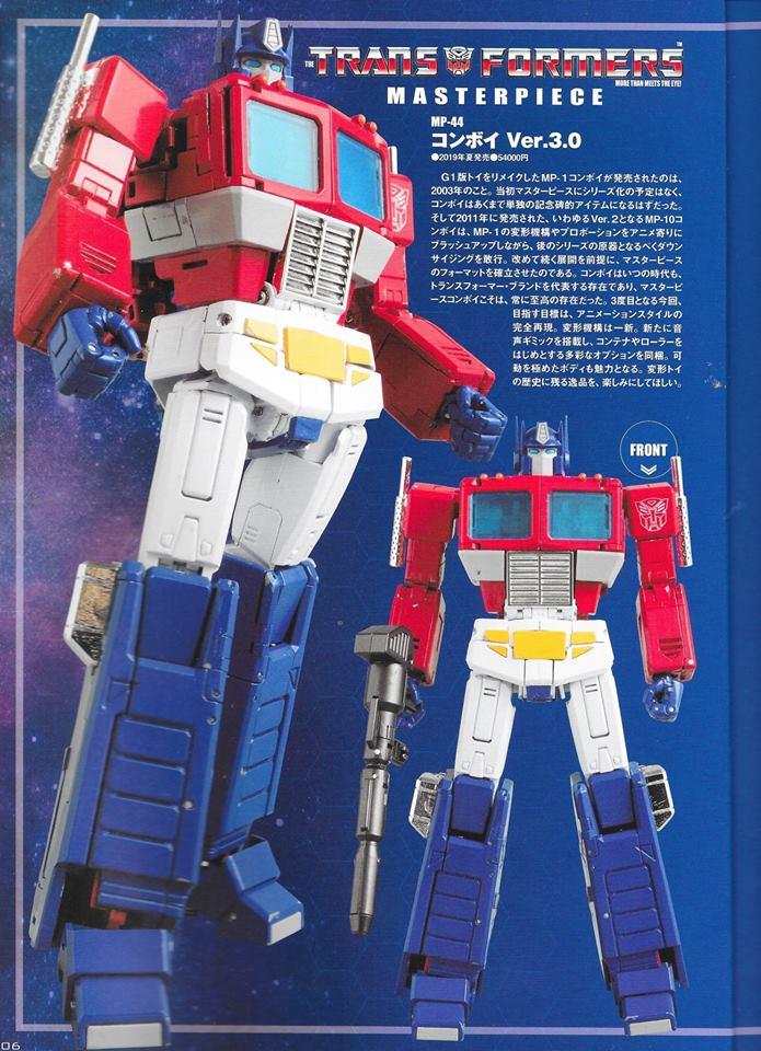 [Masterpiece] MP-44 Optimus Prime/Optimus Primus v3.0 - Page 4 42krMP1e_o