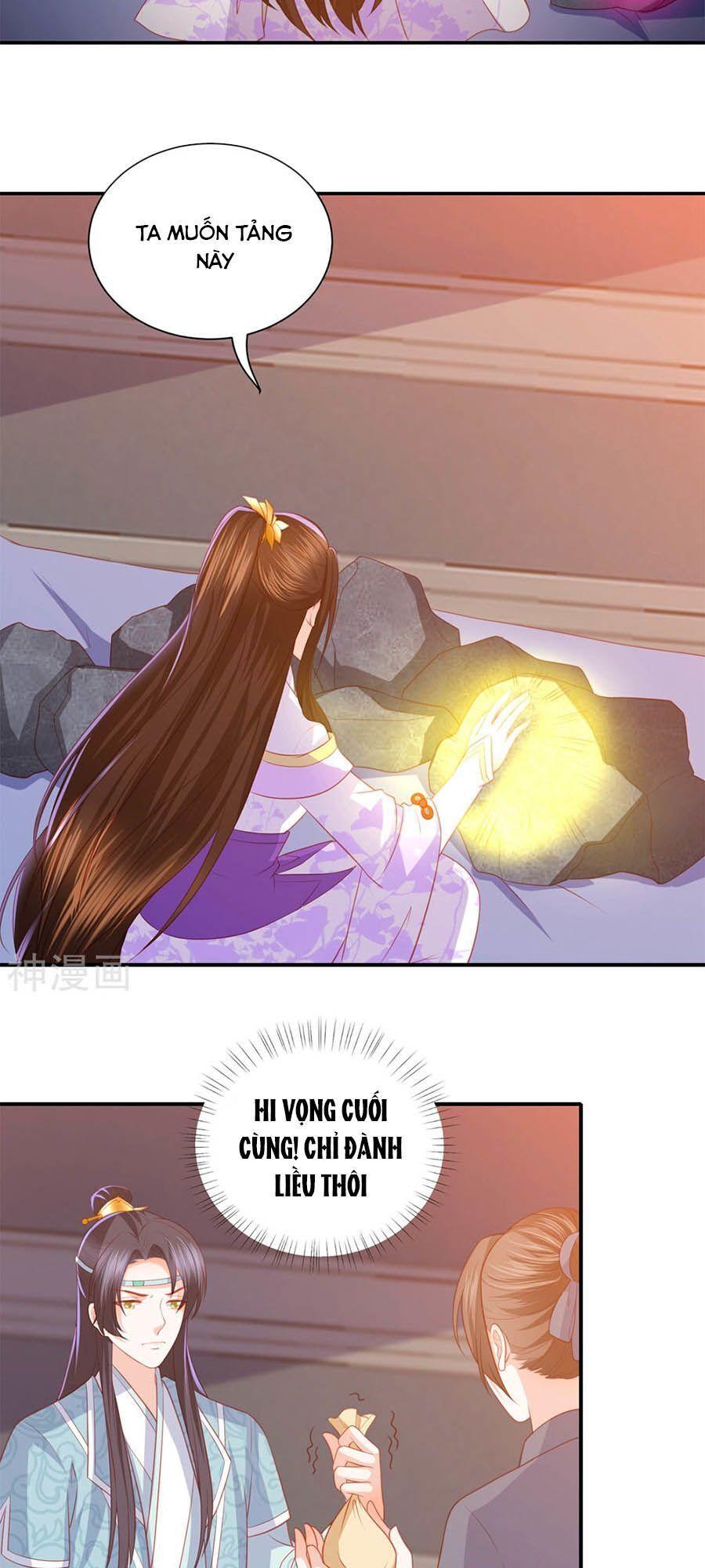 Phượng Hoàng Thác: Chuyên Sủng Khí Thê Chapter 46 - Trang 5