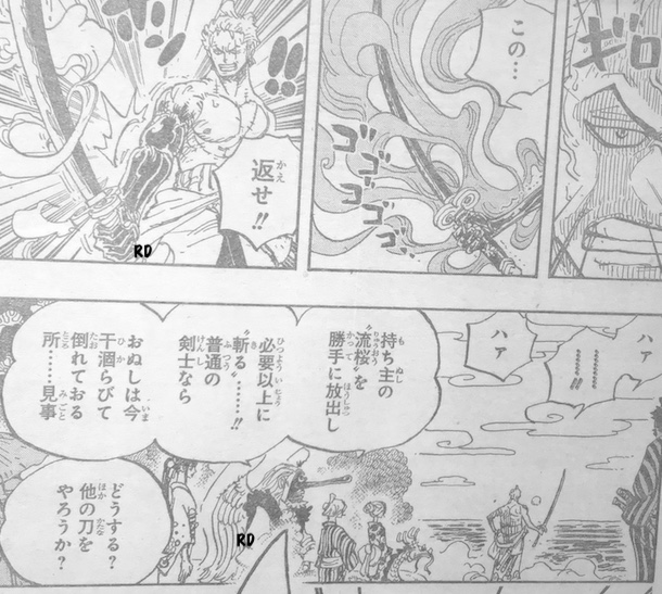 One Piece Spoilers 955 4OLqq2jp_o