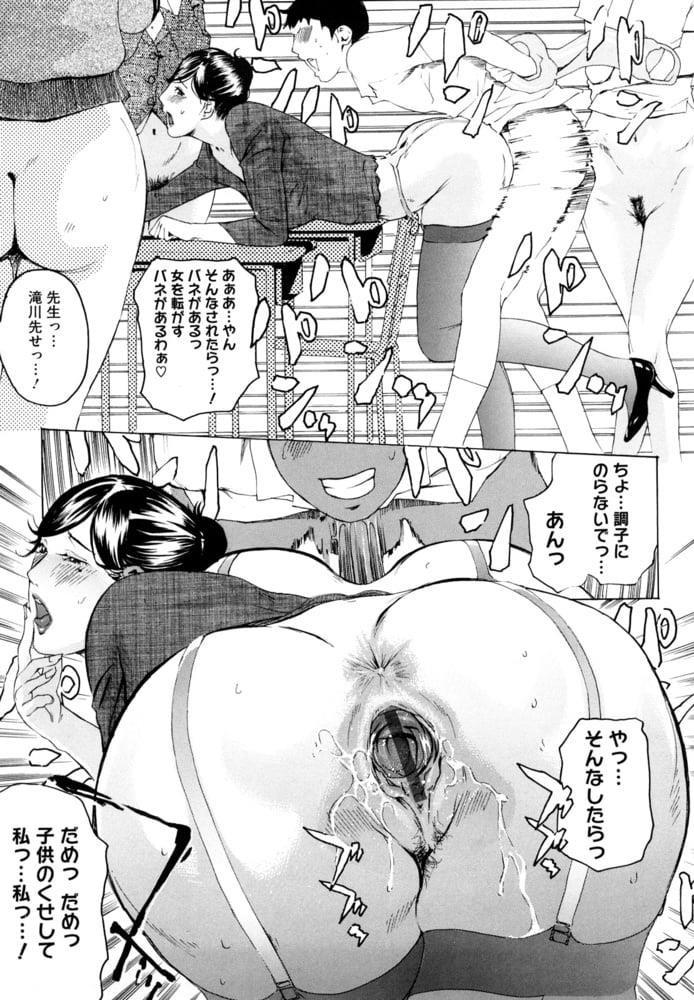 Adult comic porn pics-8615