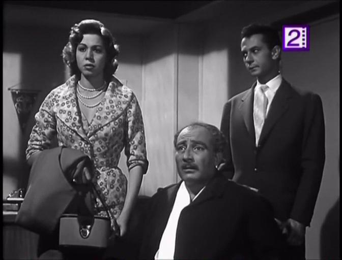 [فيلم][تورنت][تحميل][الرجل الثاني][1968][TVRip] 8 arabp2p.com