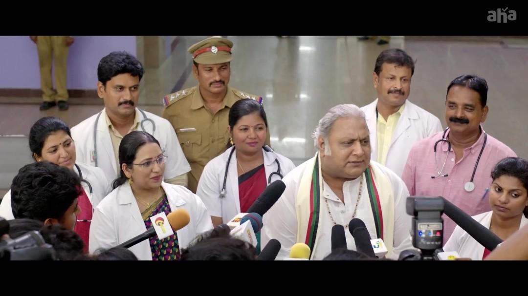 LKG (2021) Telugu  Org Vers 1080p WEB-DL AVC AAC ESub-BWT Exclusive
