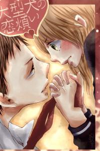 Hana to Tsubomi