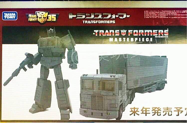 [Masterpiece] MP-44 Optimus Prime/Optimus Primus v3.0 PbABCdfY_o