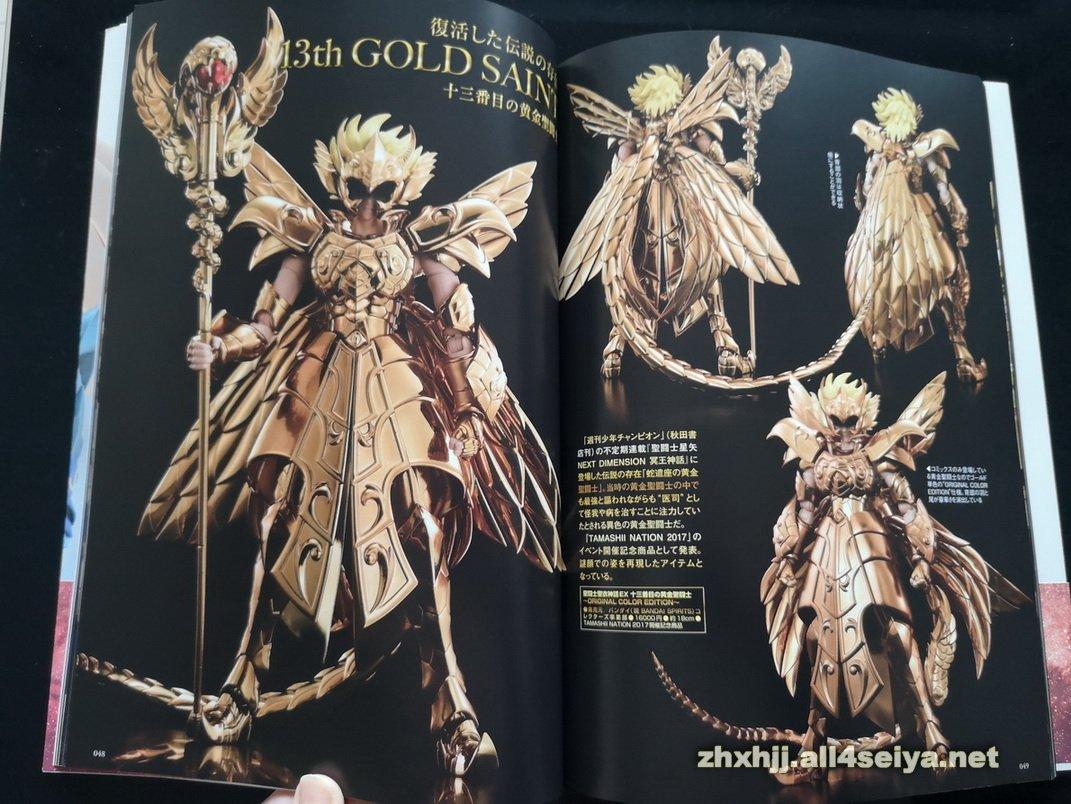 Hobby Japan: Mythology -Thousand War Edition- Integral VdueUcgt_o