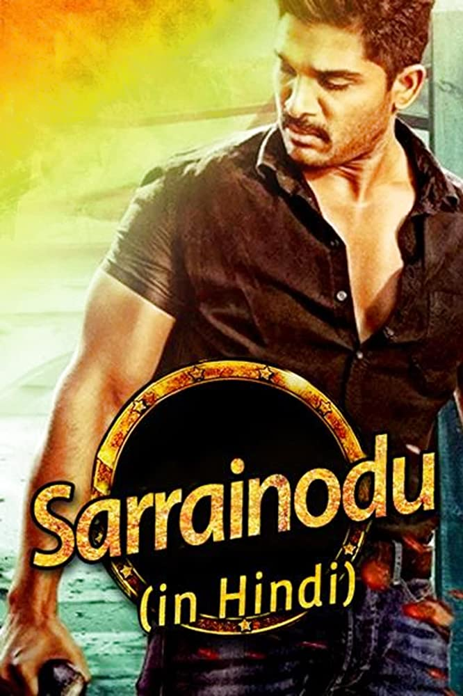 Sarrainodu 2016 Hindi 720p HDRip