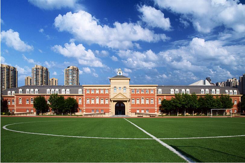 Prospectus of International Schools in Tianjin丨Wellington Admissions