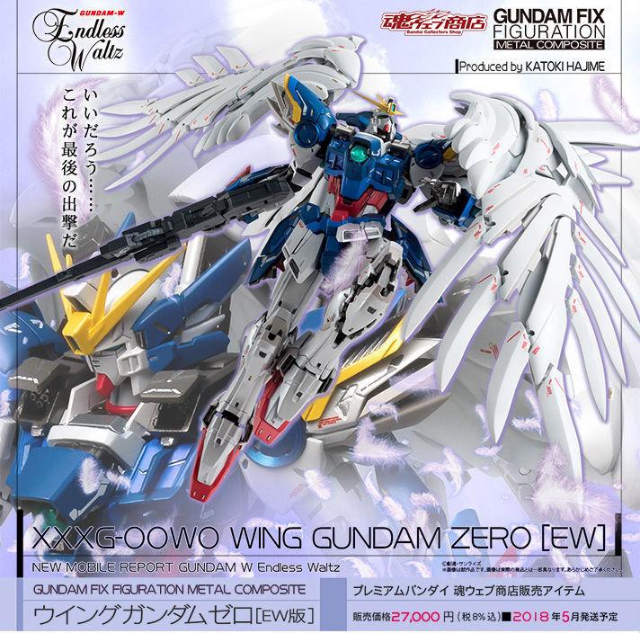 Gundam Fix Figuration Metal Composite (Bandai) U05nyi2d_o